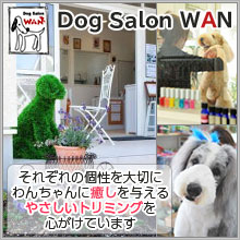 Dog Salon WAN